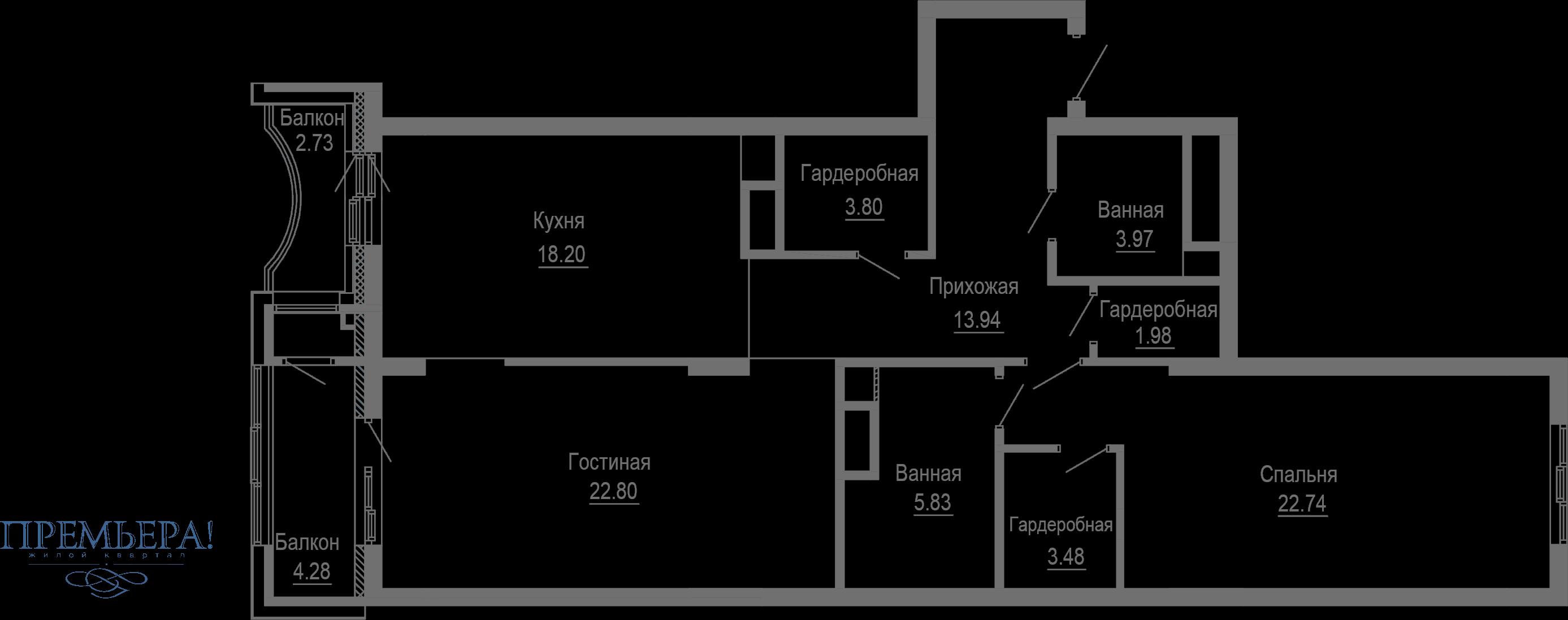 Квартира 59